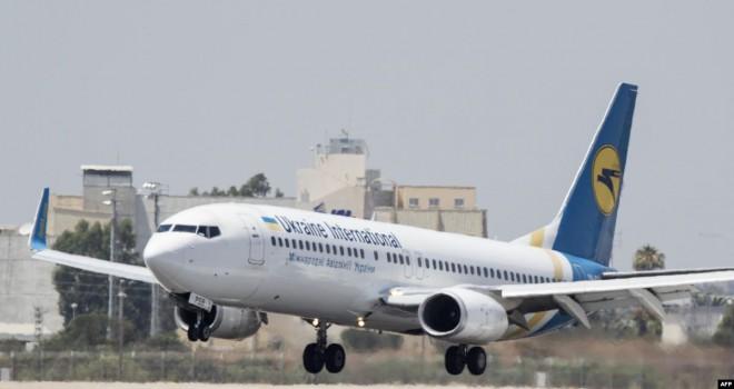 İran: Ukrayna Havayolları'na ait uçak 'yanlışlıkla' füze isabet etmesi sonucu düştü